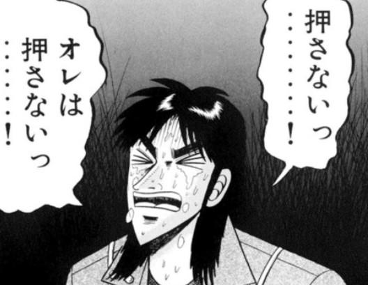 マキシマムザホルモン・人気曲