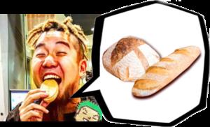 wanima パン