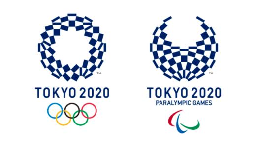 米津玄師・プロデュース・2020オリンピック