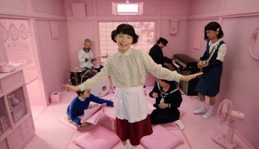 星野源「Family Song」歌詞の意味を解説!新たな家族観とは?