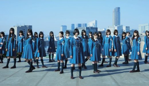 欅坂46「サイレントマジョリティー」歌詞の意味が怖い?解釈&考察してみた。