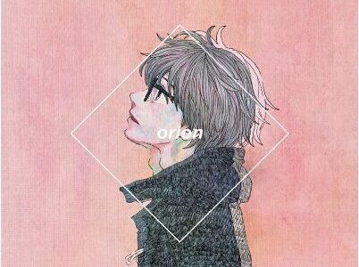 米津玄師「orion」歌詞の意味は?3月のライオン主人公と自分を重ねた歌。