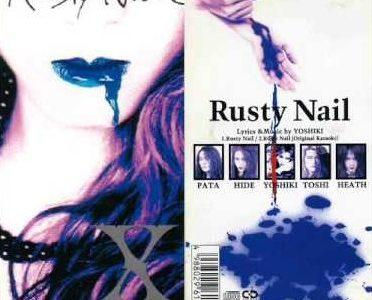 XJapan「RustyNail」(ラスティーネイル)歌詞の意味は?