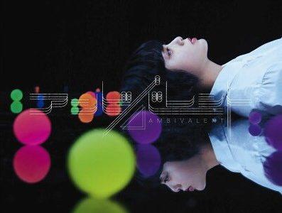 欅坂46「アンビバレント」歌詞の意味!相反する感情とは?