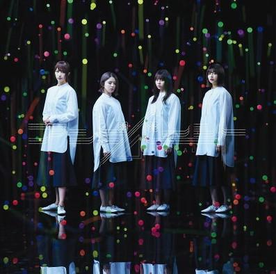欅坂46・アンビバレント・歌詞・意味