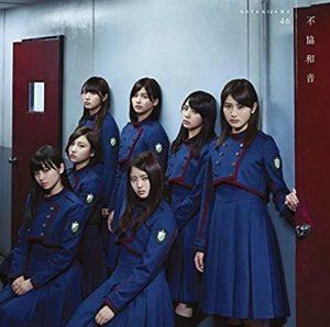 欅坂46・不協和音・歌詞・意味