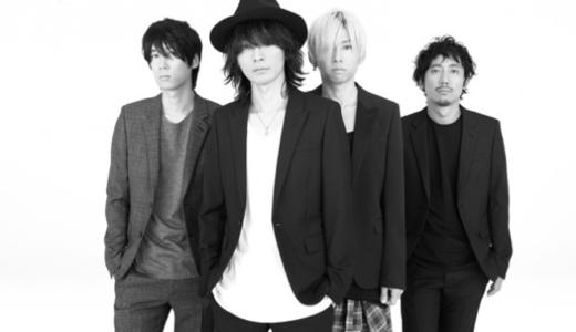 BUMP OF CHICKEN/人気曲ランキングTOP20!2019最新の必聴曲は?