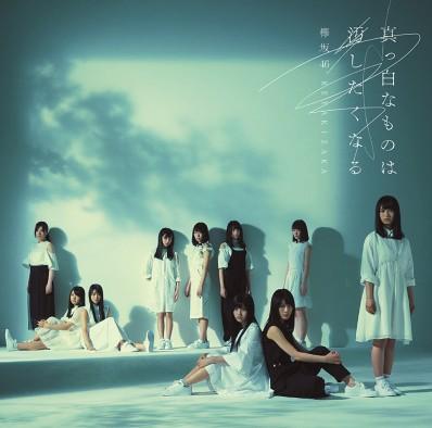欅坂46・エキセントリック・歌詞・意味