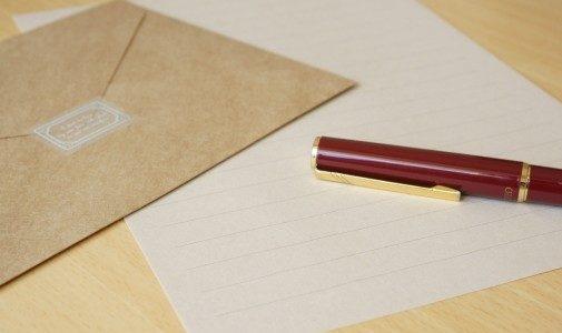 バックナンバー「手紙」歌詞PVの意味を解釈!結婚式で確実に泣ける曲。