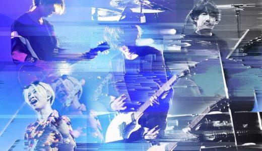 BUMP OF CHICKEN「望遠のマーチ」歌詞の意味を解釈!妖怪ウォッチワールド主題歌