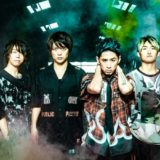 ONE OK ROCK ・We are?歌詞・意味