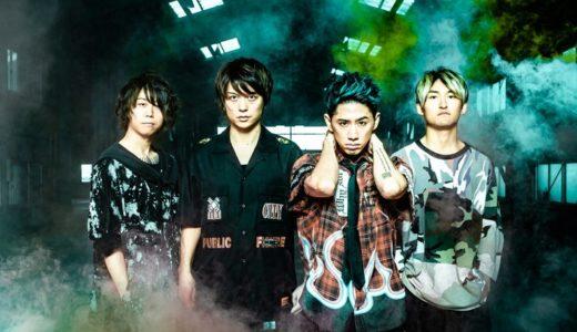 ONE OK ROCK「Letting go」歌詞(和訳)の意味を解釈!