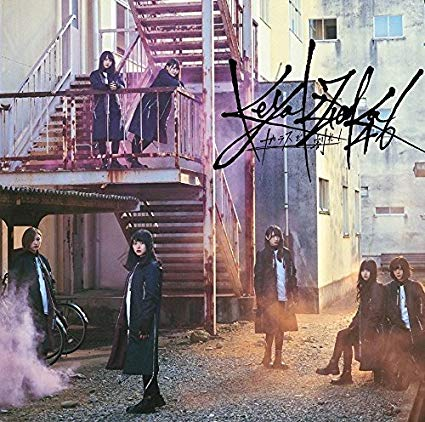欅坂46・ガラスを割れ・歌詞・意味