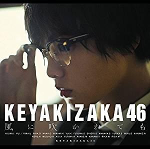 欅坂46「避雷針」歌詞の意味を解釈!PVロケ地はどこ?メイキングあり。