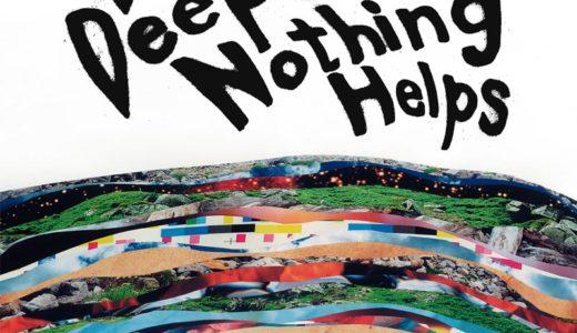 ONE OK ROCK「Deeper Deeper」歌詞(和訳)の意味を考察!PVの少年は誰?
