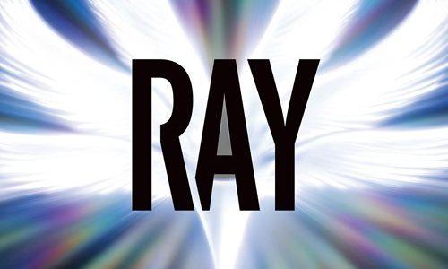 BUMP OF CHICKEN「ray」歌詞の意味は?初音ミクとのコラボも?