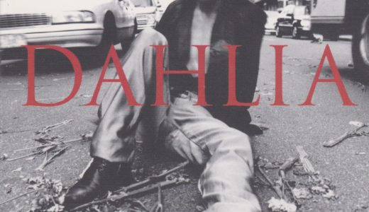 XJapan「DAHLIA (ダリア)」歌詞の意味は?少女を想って作った曲?