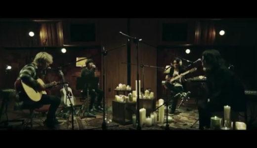 ONE OK ROCK「Heartache」歌詞(和訳)の意味&読み方は?