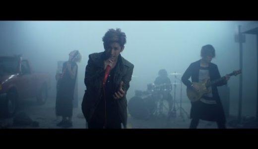 ONE OK ROCK「Last Dance 」歌詞(和訳)の意味は?MVが意味するものとは?