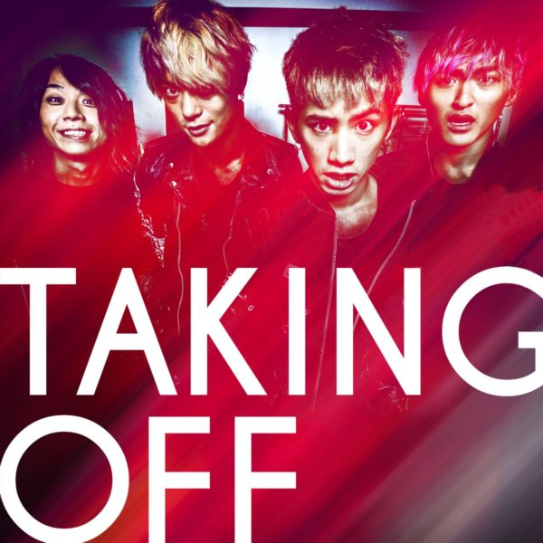 taking-off・one ok rock 歌詞・意味