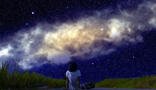 BUMP OF CHICKEN「天体観測」歌詞の意味を解釈!実はラブソングではない?