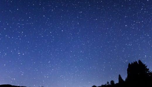 BUMP OF CHICKEN「プラネタリウム」歌詞の意味を解釈!