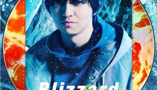 三浦大知「Blizzard」(ブリザード)歌詞の意味は?氷に込められた普遍的なテーマとは?