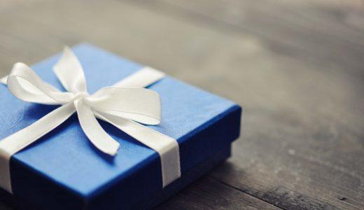 あいみょん「プレゼント」歌詞の意味を解釈(考察)!2つのプレゼントが存在する意味とは?めざまし土曜日テーマ曲