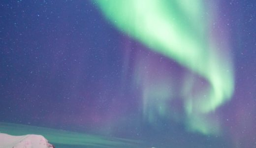 BUMP OF CHICKEN「Aurora」歌詞の意味を解釈!ドラマ「グッドライフ」主題歌