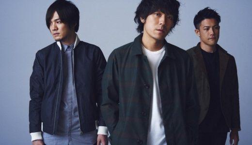 back number/人気曲ランキングTOP20!最新 2019年おすすめ曲は?