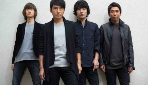 Mr.Children「innocent world」歌詞の意味を解釈!