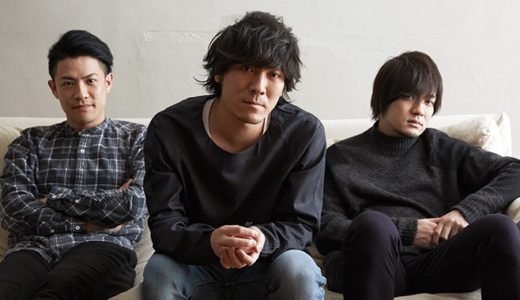 """back number「サマーワンダーランド」歌詞の意味を解釈!アルバム""""MAGIC""""収録"""