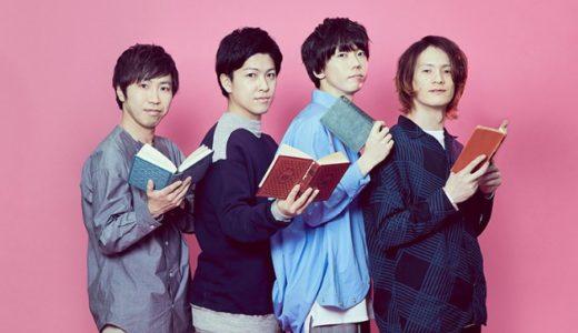 sumika/人気曲ランキングTOP20 (最新2019)ライブ&フェスおすすめ曲は?