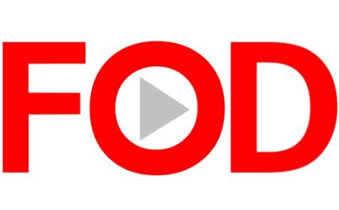 「FOD」の料金、無料登録・解約方法をわかりやすく解説!フジテレビオンデマンドとは?