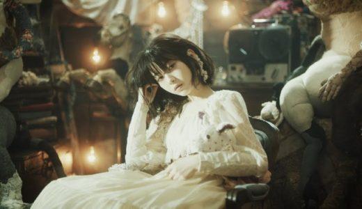 Aimer(エメ)「I beg you」歌詞の意味を解釈!MVには浜辺美波が出演