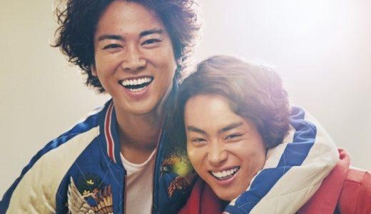 『火花』映画の動画を無料でフル視聴しよう!Dailymotion、Pandoraでは見れる?(菅田将暉、桐谷健太 出演)