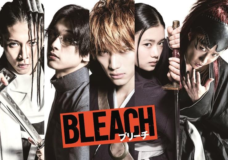 BLEACH・ブリーチ