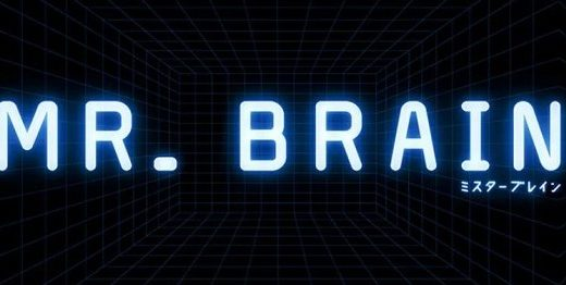 「MR.BRAIN(ミスターブレイン)」動画【第1話~最終回まで】見逃しドラマを無料フル視聴しよう!(木村拓哉、綾瀬はるか、水嶋ヒロ)
