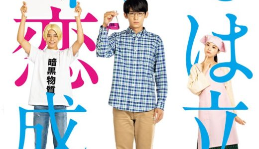 NHKドラマ「決してマネしないでください」フル動画【1話~最終回】見逃し無料視聴しよう!Pandora、Dailymotion、9tsuでも見れる?